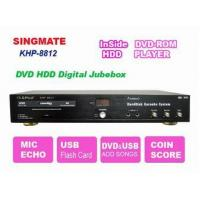 Buy cheap 8812 KTV/HDD/DVD KARAOKE MACHINE from wholesalers