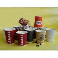Buy cheap ripple (or called corrugated) paper cup from wholesalers