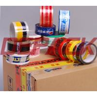 Buy cheap Custom Printed Tape from wholesalers