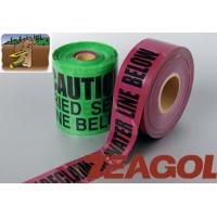 Buy cheap non-detectable Warning Tape from wholesalers