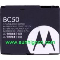 Buy cheap Mobile Phone Battery Motorola BC50 from wholesalers