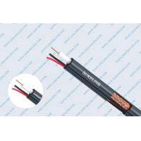 Buy cheap LAN cable RG6 Siamese Cable from wholesalers