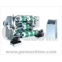 Buy cheap LFQ-A Series Vertical Automatic Slitting & Rewinding Machine product