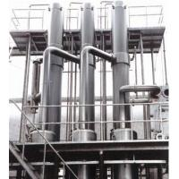 Buy cheap Multi-effect fall-film evaporator from wholesalers