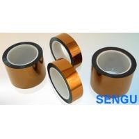 Buy cheap (ESD)low static polyimide tape from wholesalers