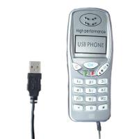 Buy cheap USB Phone from wholesalers