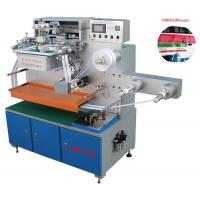 Buy cheap HY-116 Label Screen Printing Press from wholesalers
