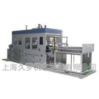 Buy cheap PLC automatic vacuum forming machine (LCD) from wholesalers