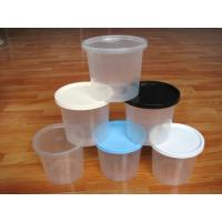 Buy cheap round container(HL1806)--750ml product