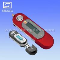 Buy cheap MP3 player product