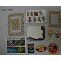 Buy cheap Magnetic Memo Holder from wholesalers