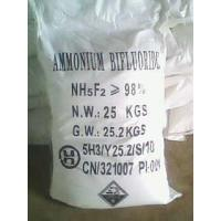 Buy cheap Hydrogen Fluoride from wholesalers