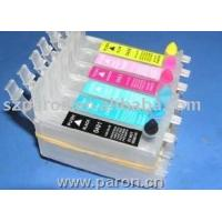 Buy cheap CISS for EPSON from wholesalers
