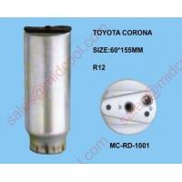 Buy cheap Aluminum Receiver Drier MC-RD-1001 from wholesalers