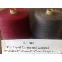 Buy cheap Semi-worsted yarn LH-6 product