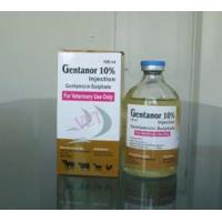 Buy cheap Gentamycin Sulfate Injection (2%,4%,10%,20%) from wholesalers