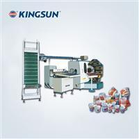 Buy cheap 6-Color Curved Cup Offset Printing Machine JY Series from wholesalers