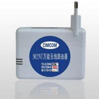 Buy cheap 3G Routers MH322R 3G ROUTER from wholesalers