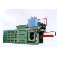 Buy cheap Large-scaleHydraulic pressure scrap paper baler from wholesalers