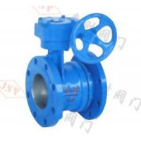 Buy cheap Flanged Worm-Geared Flexible Butterfly Valve SD341X from wholesalers