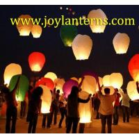 Buy cheap Sky Lanterns from wholesalers