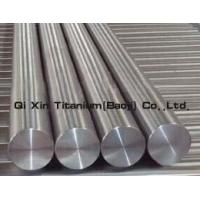 Buy cheap Titanium bars from wholesalers