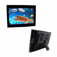 Buy cheap 19 Inch Full Functional Digital Photo Frame Model:QW-PDF-1901 from wholesalers