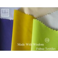 Buy cheap Products NameNylon Taffeta with PU Milky Coat/Coated Nylon Taffeta/Coated Nylon Fabric product