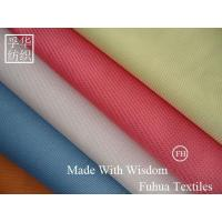 Buy cheap Products NamePolyester Pongee Jacquard from wholesalers