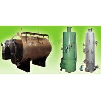 Buy cheap Goyum Boiler from wholesalers