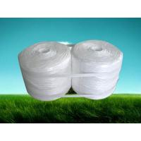 Buy cheap baler twine 91416473916 from wholesalers