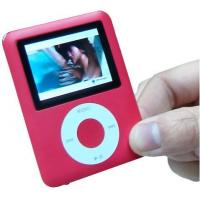Buy cheap Mini Digital MP4 Music Player from wholesalers