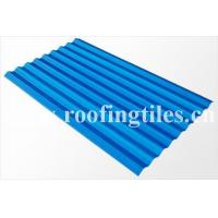 Buy cheap PVC corrugated sheet W900-1100 from Wholesalers