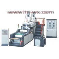 Buy cheap preservative film machine product