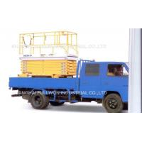 Buy cheap Aerial working truck from wholesalers