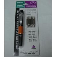 Buy cheap cell phone tools-8809D product