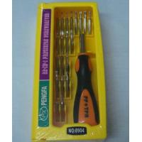 Buy cheap cell phone tools -8904 product