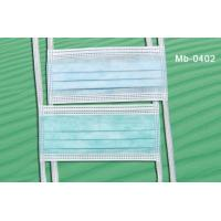 Buy cheap Products Name :3-ply Nonwoven Face Mask from wholesalers