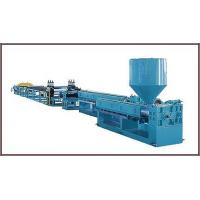 Buy cheap XPS insulation board production line XPS Sextrusion polystyrene foaming sheet from wholesalers