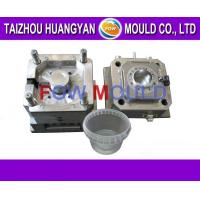 Buy cheap Box Mould product