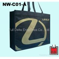 Buy cheap PP non woven shopping Bag from wholesalers