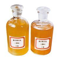 Buy cheap Polyacrylamide Microemulsion from Wholesalers