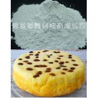 Buy cheap Bread Improver from wholesalers
