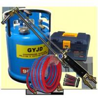 Buy cheap Non-Pressure Oxy-Gasoline Welding & Cutting System from wholesalers