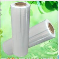 Buy cheap Stretch Film from wholesalers