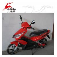 Buy cheap 350W/500W/800W Electric Bike/Scooter (New) from wholesalers