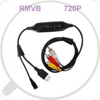 Buy cheap USB device media player from wholesalers