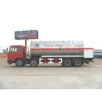 Buy cheap Cryogenic Liquid Lorry Tanker from wholesalers