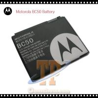 Buy cheap Motorola BC50 battery from wholesalers