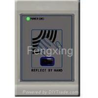 Buy cheap Reflect door open button from wholesalers